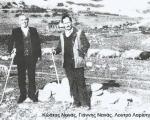 Genika-Arthra-Odiporiko-voskotopia-agios-germanos-ph10.jpg