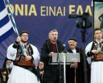 Sarakatsanaioi-Syllalitirio-Makedonia_ph05.jpg