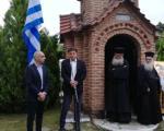 Syl-Trikalwn-Agios-Georgios-19-ph09.jpg
