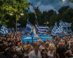 Syl_Larisas-Syllalitirio-Makedonia-ph01.jpg