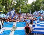 Syl_Larisas-Syllalitirio-Makedonia-ph09.jpg
