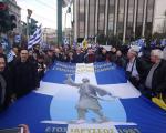 Eidiseis-Sxolia-Rantevou-me-tin-istoria-makedonia-syllalitirio-ph05.jpg