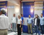 Syl-Pierias-Seminario-Sarakatsanikwn-Xorwn-ph14.jpg